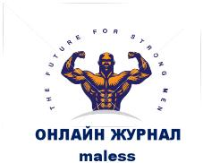 онлайн журнал maless